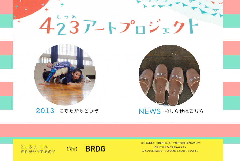 スクリーンショット 2014-02-06 20.55.40