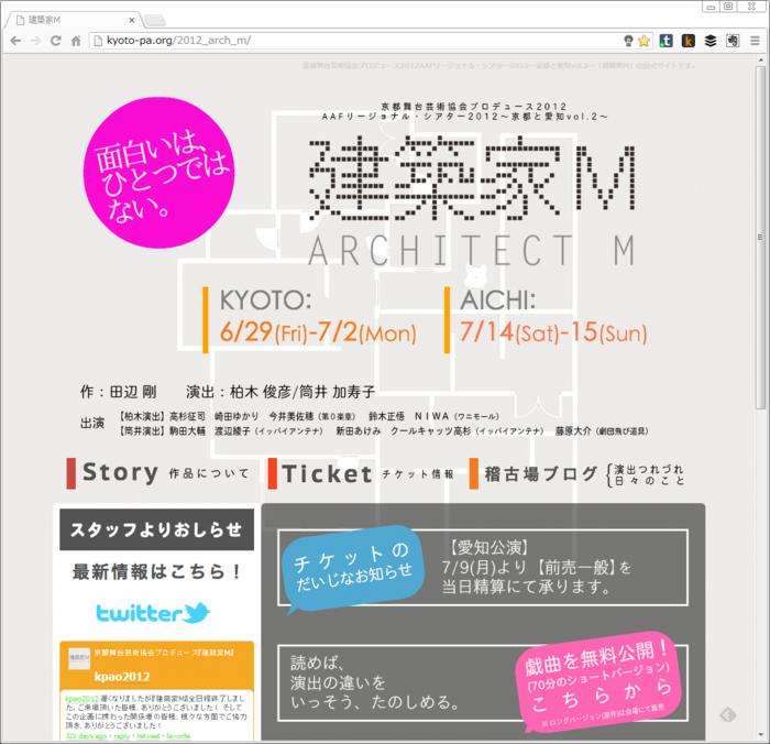 arch_m_01