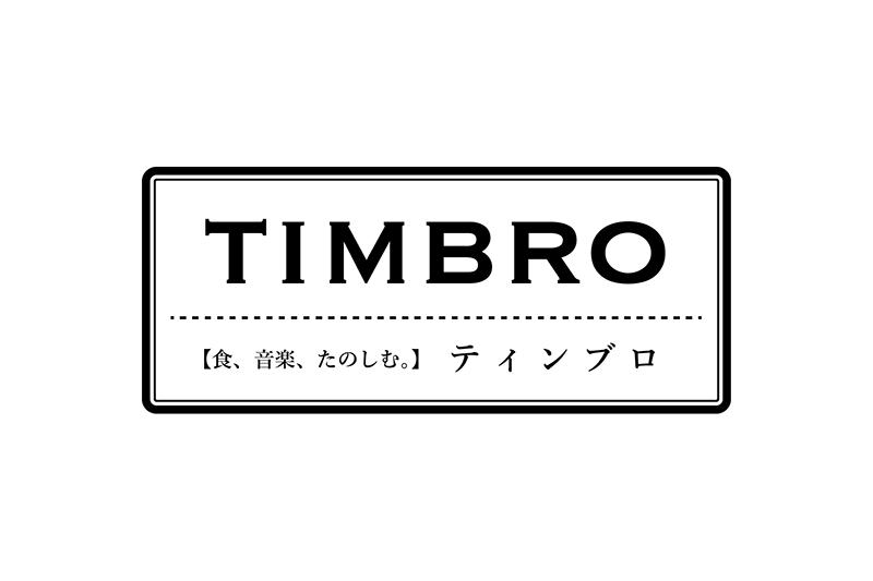 timbro_logo_new1