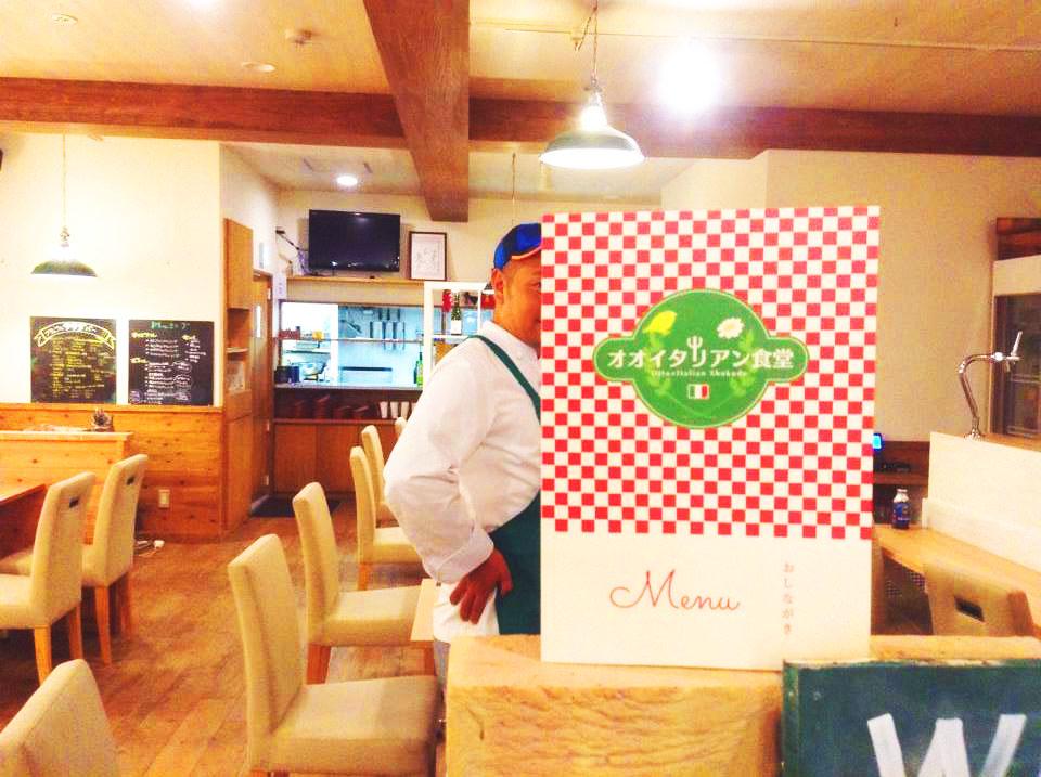 oitalian_menu