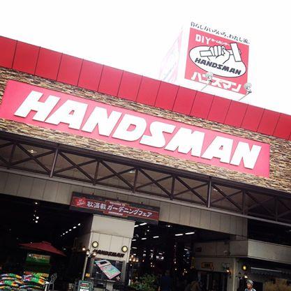 handsman