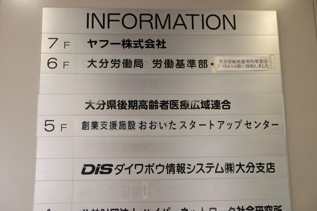 DSCF1382